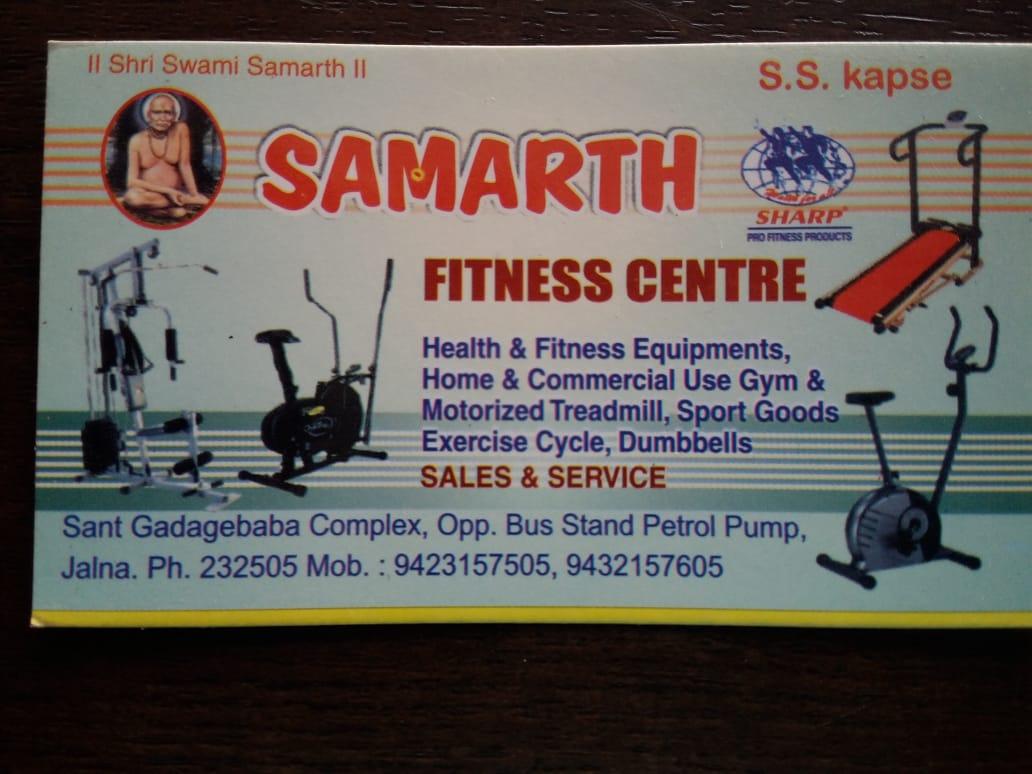 Samarth Sports Jalna
